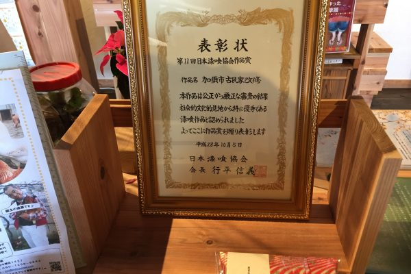 20161016_020348196_ios